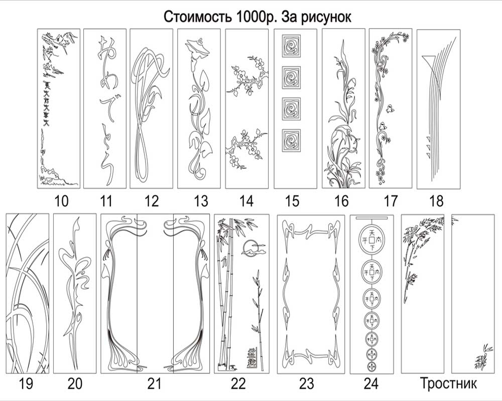 Варианты фрезеровки мдф фасадов (мх).